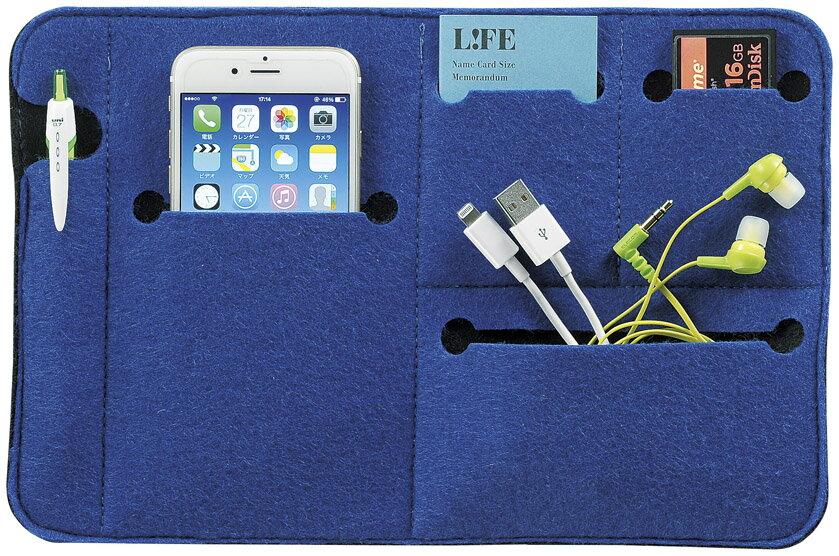バッグインバッグ バッグ内部を整理整頓 送料無料ガジェット 収納 タブレット収納 カードポケット ペンホルダー おしゃれ