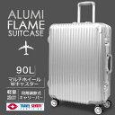 【容量:約90L】アタッシュケース スーツケーススーツケース アルミフレーム