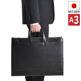 ビジネスバッグ ブリーフケース 日本製 豊岡製鞄 メンズ A3 大開き 牛革握り YKKファスナースマート スリム ビジネス 書類 通勤 黒 ジェイシーハミルトン J.C HAMILTON
