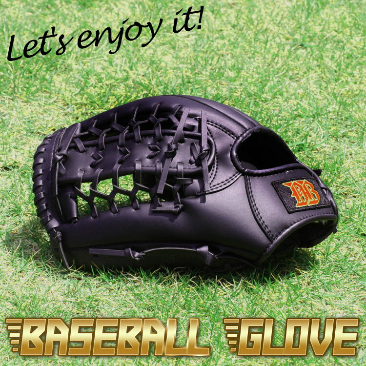 【商品番号191】野球 グローブ 一般成人軟式用 黒 12インチグローブ右手装着用 左投げ用【RCP】