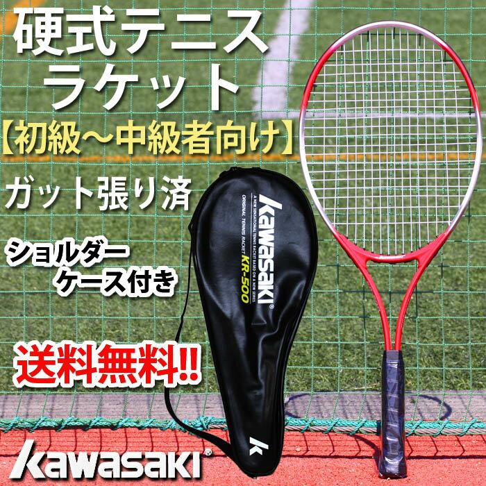 硬式テニスラケット カワサキ KAWASAKI kawasaki 前衛 後衛初心者向けラケット テニス部 ジュニアテニスクラブ テニス教室成人 高校生 中学生 小学生 部活 練習用 レッド ホワイト 送料無料