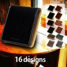 二つ折り財布 折り財布 メンズ ブランド 本革 牛革 レザー box型 小銭入れあり 送料無料軽量 コンパクト 多収納 高コスパ プレゼント ギフト