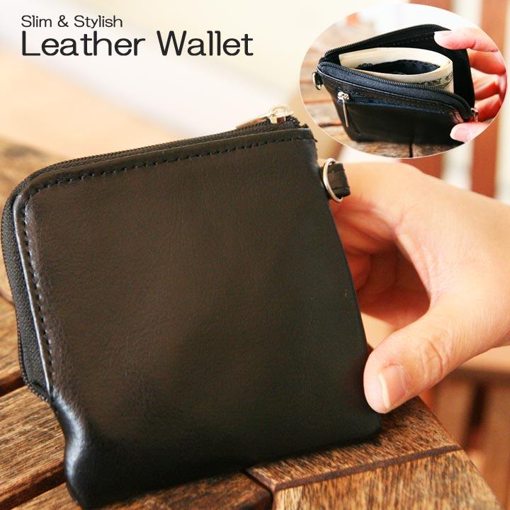 コインケース 革 皮 黒 ブラック L字 ファスナー滑らかなスムースレザーのL字ファスナー短財布コンパクトなボディにその人なりの使い方を楽しめる工夫がギュッと詰まったお財布 【MNFA_DL】