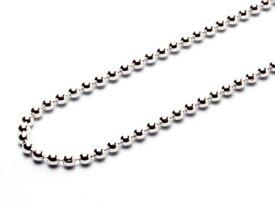 シルバーボールチェーン・長さ45cm・幅2.0mm細身のチェーンの定番です。ほとんどのプチ系のペンダントに似合います。留め具:引き輪