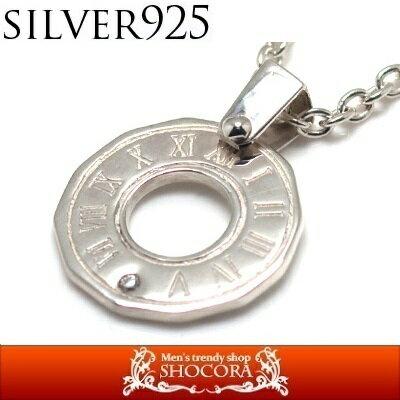 シルバーネックレス キュービックジルコニア×ローマ数字×サークルモチーフ シルバーペンダント シルバー925
