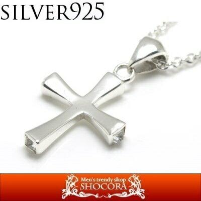 シルバーネックレス キュービックジルコニア×クロスモチーフ シルバーペンダント シルバー925