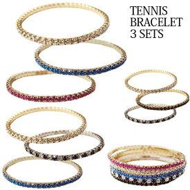 テニスブレスレット 3点セット イタリアファッション ストーンブレスレットカジュアルにフォーマルにも◎イタリアファッション好きに♪ブレスレットカラー ホワイト ブルー ピンク レッド ブラック グリーン