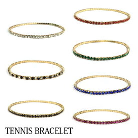 テニスブレスレット イタリアファッション ストーンブレスレットカジュアルにフォーマルにも◎イタリアファッション好きに♪ブレスレットカラー ホワイト ブルー ピンク レッド ブラック グリーン
