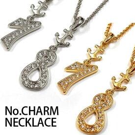 ネックレス メンズ ナンバー 数字 シルバー ゴールドストーン×ナンバーモチーフの存在感のあるネックレス クリスマスプレゼント