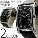腕時計 メンズ 男性ラウンドスクエア・ビッグフェイス腕時計手の形に沿ってラウンドさせたスクエアフェイスモデルをカラバリを一新して再リリース!【保証書付き】