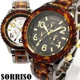 男性 腕時計 クオーツ 電池式 シチズンミヨタ社製ムーブメント搭載べっ甲カラーメタルコンビ腕時計
