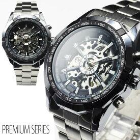 予約販売1月中〜末発送予定メンズ腕時計 送料無料3Dフルスケルトン自動巻き腕時計