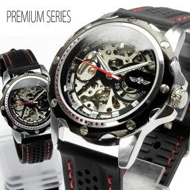 メンズ腕時計フルスケルトン自動巻き腕時計