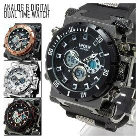 腕時計 男性 メンズ 【デュアルタイム仕様】アナログ&デジタル・ビッグフェイス腕時計