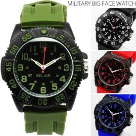 ミリタリー ビッグフェイス腕時計メンズ腕時計、メンズウォッチ、男性用腕時計、ファッションウォッチ、デザインウォッチ、クォーツ、Bel Air collection、ベルエアコレクション、ベルエアーコレクション、正規品