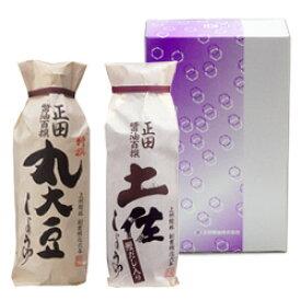 【正田醤油】特撰丸大豆しょうゆ&土佐しょうゆ500mlビン2本化粧箱