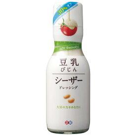 【正田醤油】豆乳びじんシーザードレッシングR200mlビン