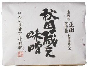 【正田醤油】10割糀 秋田蔵元味噌600g