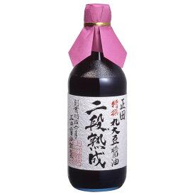 【送料無料】【正田醤油】二段熟成しょうゆ500mlビン×6本