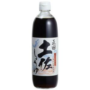 【正田醤油】土佐しょうゆN500mlビン
