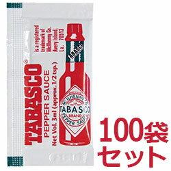 タバスコ®ブランドペパーソース小袋3ml×100