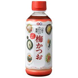 【正田醤油】つゆでおいしい食卓梅かつお300mlペットボトル
