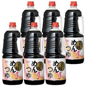 【送料無料】【正田醤油】匠味めんつゆ 1.8Lペットボトル×6本