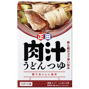 【正田醤油】麺でおいしい食卓肉汁うどんつゆ60g小袋 3食