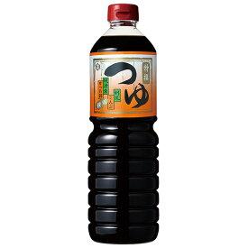 【正田醤油】正田の特撰つゆ1Lペットボトル