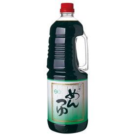 【送料無料】【正田醤油】つけ用めんつゆ 1.8Lペットボトル×6本