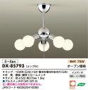 DX-85793大光電機電球色電球形蛍光灯15W5灯付シンプルデザインのあかり