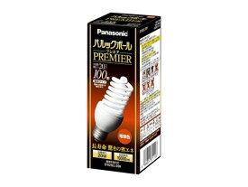 電球型蛍光灯EFD25EL/20H白熱電球100W相当電球色/E26口金