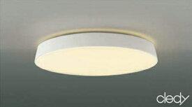 AH36083L コイズミ照明LEDシーリングライトワンタッチ取付