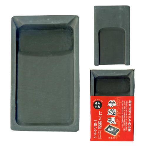 24057 再美日本 学遊硯5.3寸