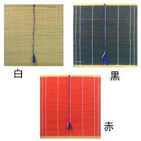 書道用品 墨運堂 筆巻 中国産 尺 一 (25713s) 筆収納き fの保護 持ち運び