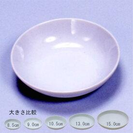 墨運堂 陶器  トキ皿 15.0cm (26514)
