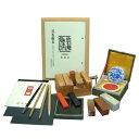 墨運堂 新 篆刻セット (29309)