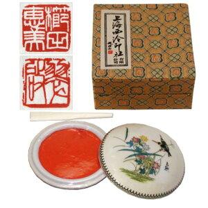 書道用品 篆刻用 印泥 上品シュヒョウ 一両装30g 上海西冷印社製 510020 (601021) 印泥 上海西冷印社 印肉 押印 朱肉