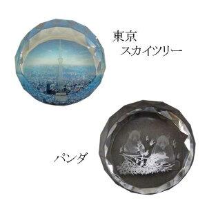ダイヤカットガラス文鎮 立体レーザー彫刻 (606251s)