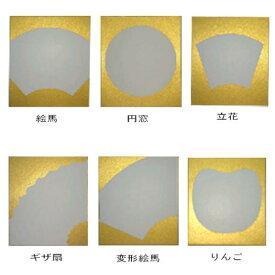 607520 大色紙 型物 金潜紙 特上 外金 RP