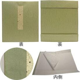 607595 大色紙 タトウ紙 蓬(よもぎ)雲竜 1505