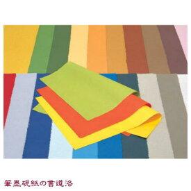 和紙製品 民芸和紙 無地全紙 (939*636mm)耳付 (608018s) 和紙 ちぎり絵 染和紙