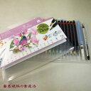 筆ペン あかしや水彩毛筆「彩」14色+水筆ペン+極細毛筆セット 淡い日本の伝統色CA350S-02(610250c) 筆ぺん ふでぺん …
