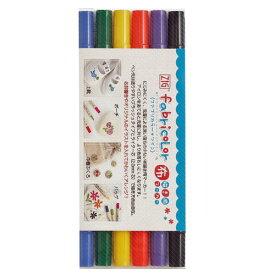 610361 ZIGファブリカラ—ツイン(線書き・筆書き)6色セット TC-4000A/6V 【メール便対応】