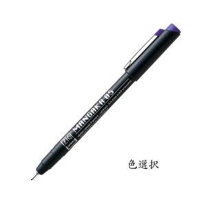 漫画用品 クレタケ ZIG CARTOONIST MANGAKA 05 (線幅0.5mm) 色選択 【メール便対応可】 (610407s) マンガ 漫画 まんが イラスト デザイン サインペン マーカー