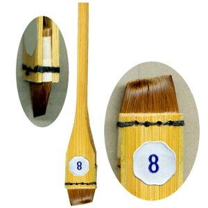 染色用品 中里製 片羽刷毛 SKH 8号 【メール便対応可】 (620252) 刷毛 はけ