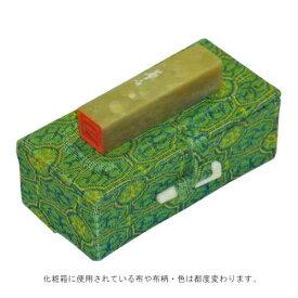 墨運堂 別製雅印18ミリ角 1文字 (29925-1) ハンコ 印 雅号印 石印 手彫印 篆刻印