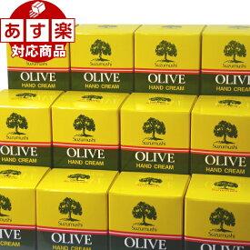 【鈴虫オリーブ化粧品】鈴虫オリーブハンドクリーム(カップタイプ)60gx12個セット