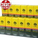 【鈴虫オリーブ化粧品】鈴虫オリーブハンドクリーム(チューブタイプ)60gx12個セット