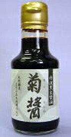 丹波黒豆三十二石大杉樽仕込みヤマロク醤油『菊醤』(きくびしお)お試しサイズ145ml